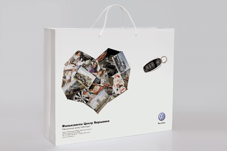 bags_13.jpg