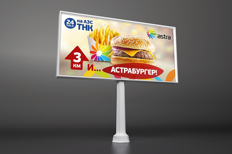billboard2_1.jpg