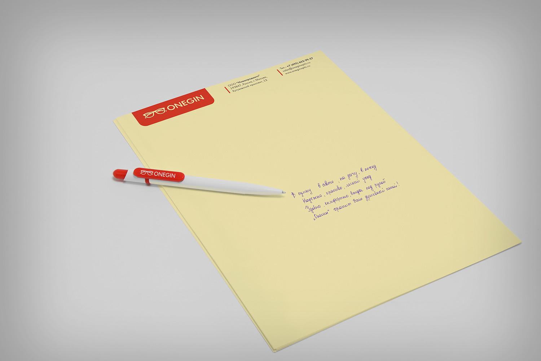 blank_pen.jpg