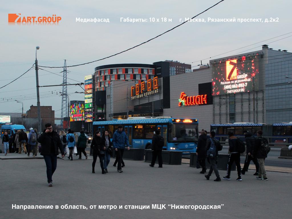 mf_ryazanka.003.jpeg
